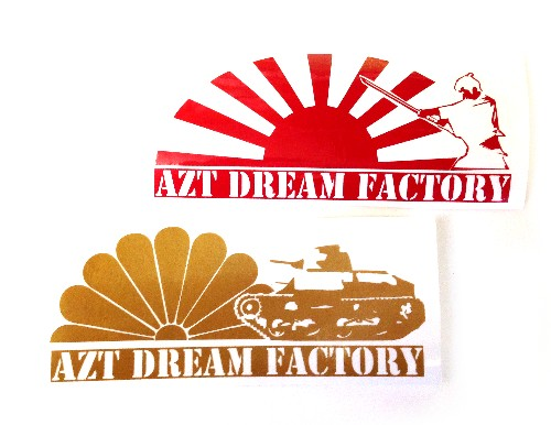 dream-spl